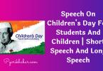 Speech On Childrens Day