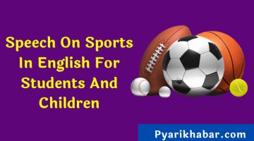 Speech On Sports In English