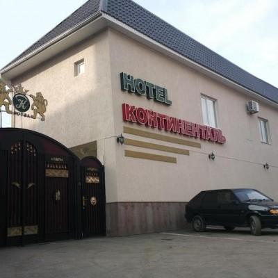 Отель 171Бештау187 Пятигорск Туристскоинформационный центр