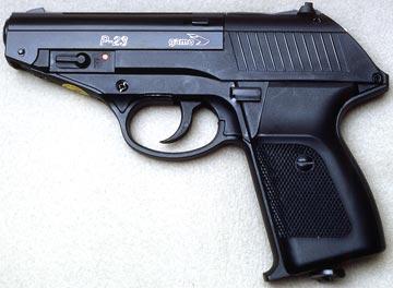 Gamo P 23 Pistol Air Blog