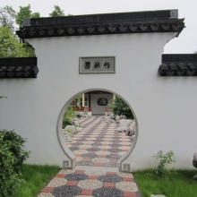 WTO - Chinese Garden
