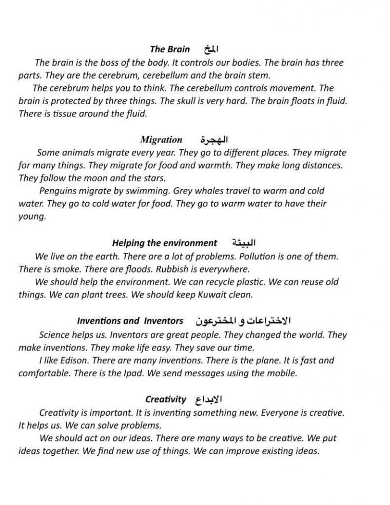 تعبير انجليزي عن الرياضه للصف السابع