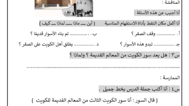 Photo of اوراق عمل لغة عربية الصف الثالث الفصل الثاني اعداد أحمد جمال الدين 2019