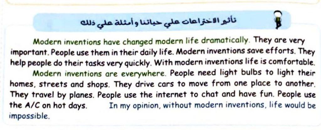 سوق راتب تقاعد الاعتماد موضوع عن الحياة في المستقبل بالانجليزي مترجم Comertinsaat Com