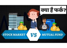 What is the difference between stock market and new issue market?