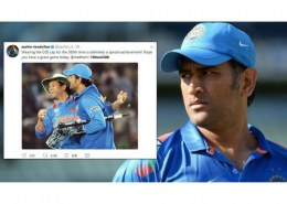 Is MS Dhoni on twitter?