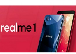 Is Oppo RealMe 1 worth buying?