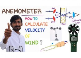 Velocity of wind is measured by?
