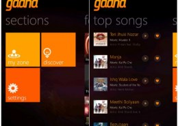 How do I get to my playlist on gaana?