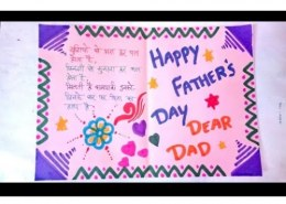 How do you make a Father's Day card?