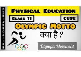 What is the Olympic motto?
