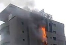 Unity Bank on fire