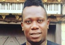 Singer Duncan Mighty