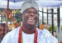 Ooni of Ife Oba Adeyeye Ogunwusi