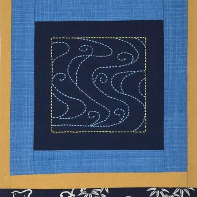 Sashiko Waves © Susan Ball Faeder