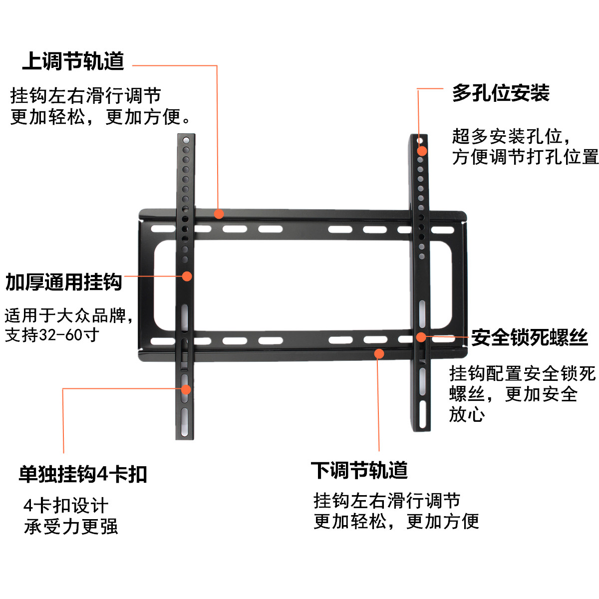 Lcd Led Plasma Flat Tv Wall Mount Bracket 27 32 37 40 42