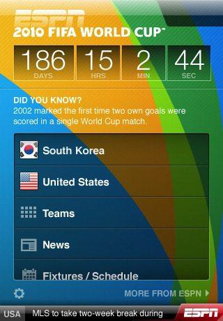 ESPN WorldCup App3