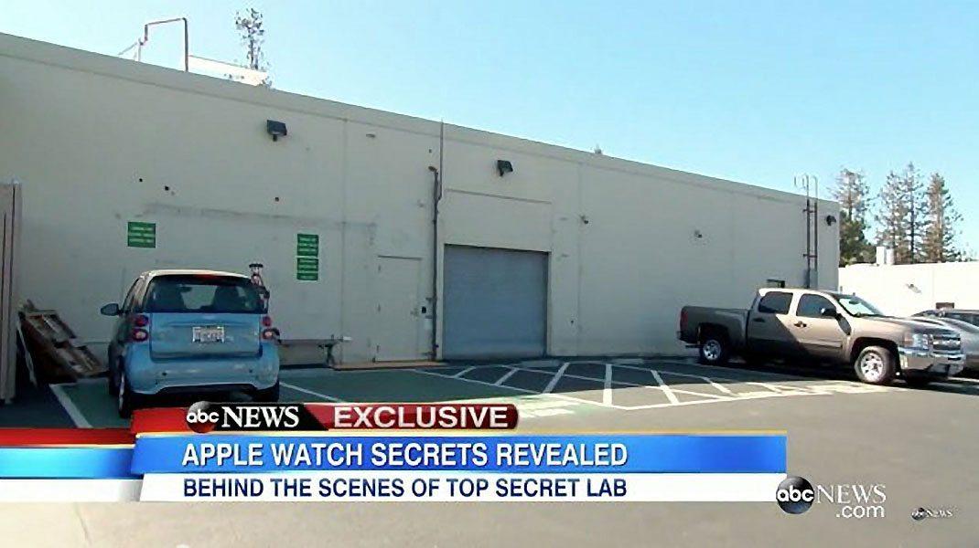 Un recorrido por el laboratorio secreto donde se ha probado el Apple Watch por años
