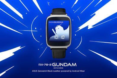 Android Wear Gundam