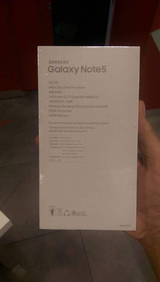 Samsung Galaxy Note 5 especificaciones