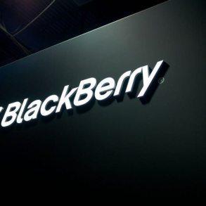 BlackBerry QNX CES 2016