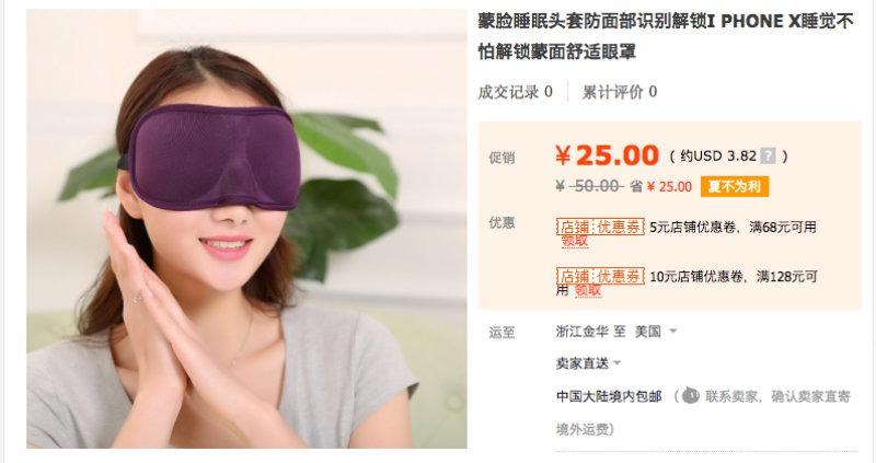 Máscaras para iPhone X