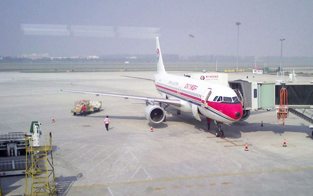 Qingdao Airport Airlines