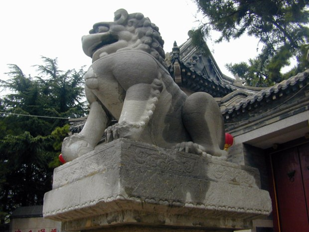 Temple Town 3
