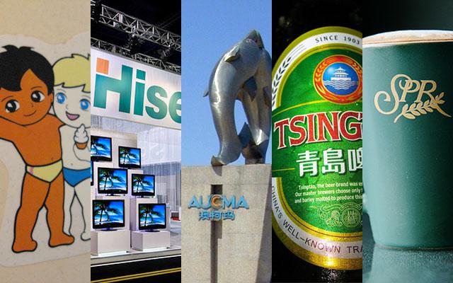 Fab Five Qingdao Brands