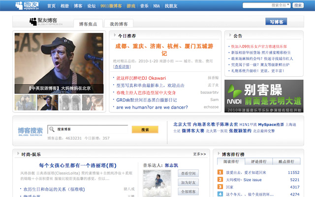 Dama Llamas Qingdao Music