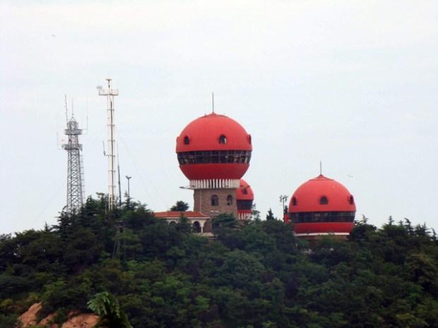 Xin Hao Shan Signal Hill Qingdao