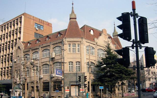 Qingdao Post Building Prenew