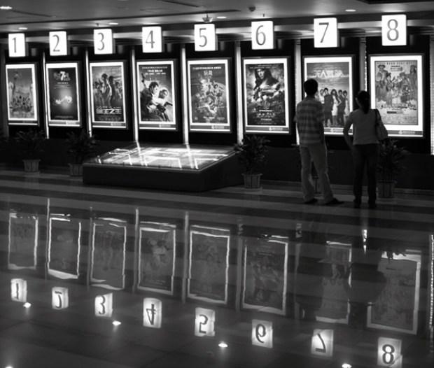 linxun_movie Qingdao Photos