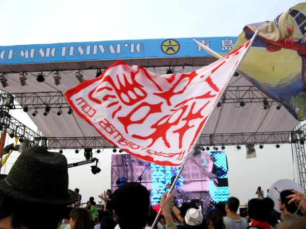Post Golden Beach Music Festival Flags