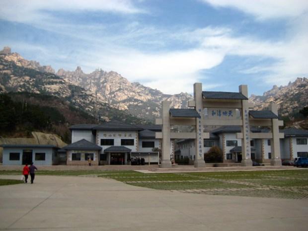 Laoshan Qingdao Photos