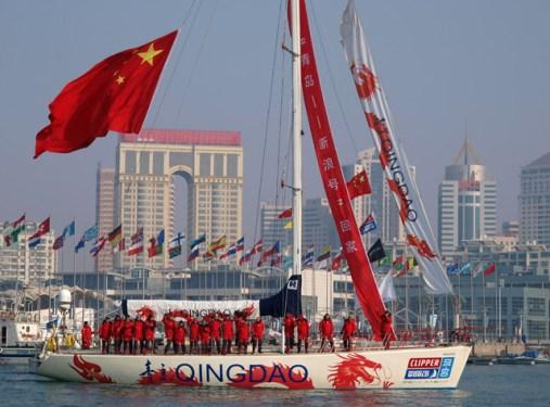 Clipper Qingdao Yacht