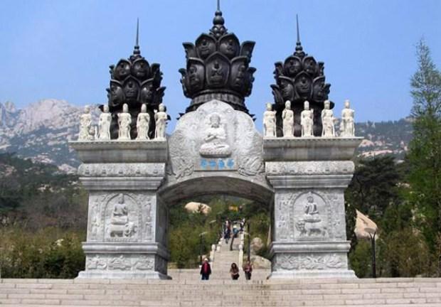 Temple Laoshan Qingdao Arch