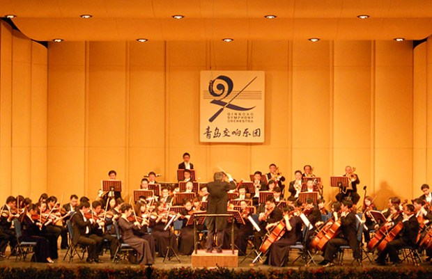 8questions_qingdaolivemusic_qingdaosymphonyorchestra2012