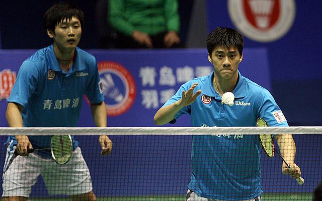Qingdao Beer 2011 Champs China Badminton