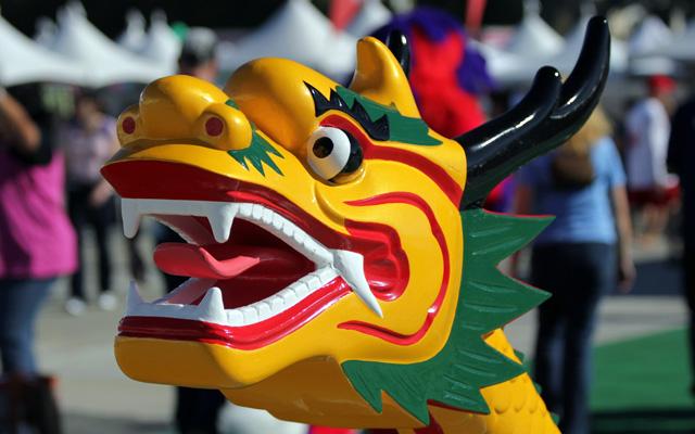 Dragon Boat Festival Duan Wu Jie