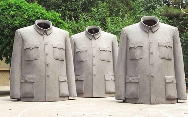 隋建國 Mao Suit Qingdao Artist