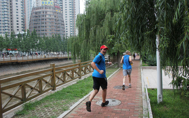 青岛 Qingdao Hash House Harriers