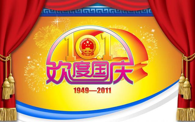 National Day China 2011