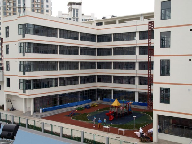 YCIS Qingdao International School 2
