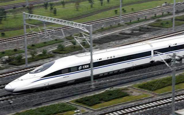 CSR Sifang China High Speed Trains CRH