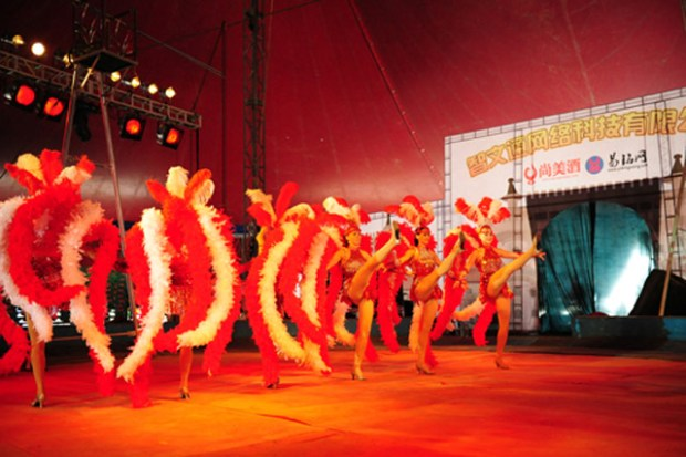 Qingdao Beer Festival Dancers