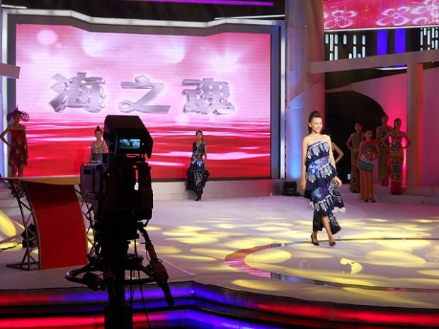 Qingdao Seen Model TV