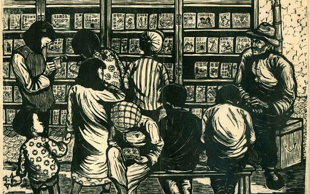 Woodcuts Exhibition Liangyou Books Qingdao
