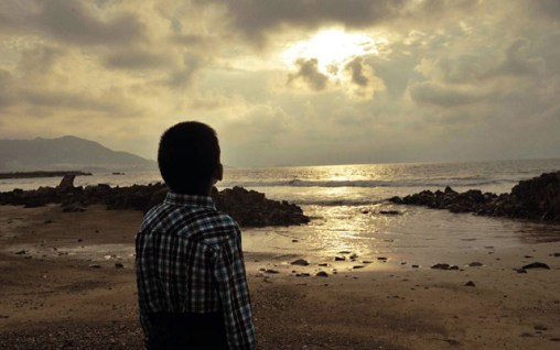 Qingdao Ocean Coast Beach Sunset