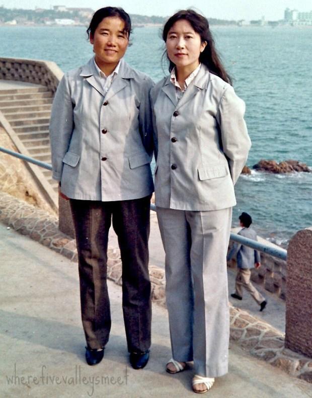 Qingdao Photos Huiquan Bay 1980s 2 Women